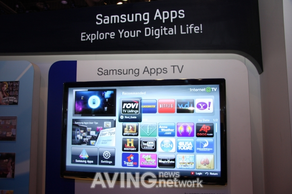 Samsung to introduce 'Samsung Apps', the world's first HDTV