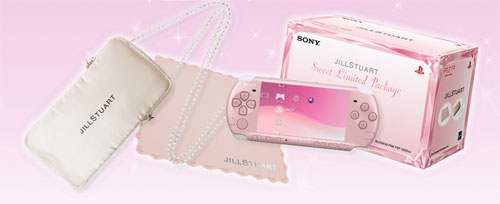 Pink limited edition psp   in inverkeithing, fife   gumtree.