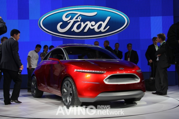 Ford To Reveal Its Compact Concept Car Start Targeting China
