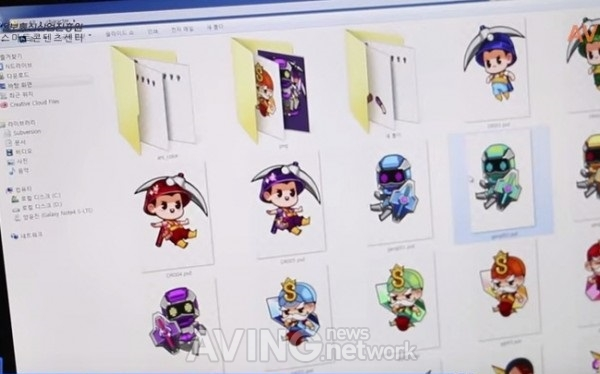 Character Design Description : Picture description character designs for the game quot to