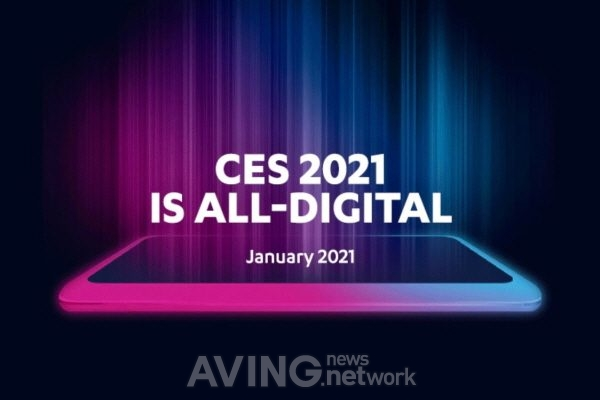CES 2021 moves dates to January 11-14 to be held online