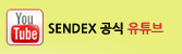 SENDEX YOUTUBE